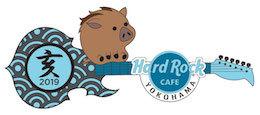 Zodiac Guitar | Pins & Badges