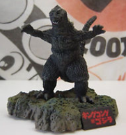 Godzilla (Normally Standing) | Figures & Toy Soldiers