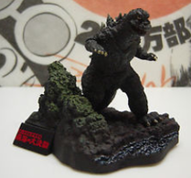 Godzilla (On Mountain Side) | Figures & Toy Soldiers