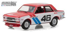 1971 Datsun 510 BRE | Model Racing Cars