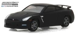 2015 Nissan GT-R (R35) | Model Racing Cars