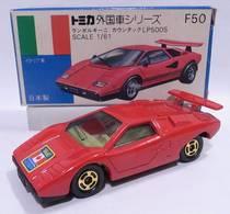 Lamborghini countach lp400 model cars 07ae2781 26b0 4b01 a207 9c3fe3e739ad medium
