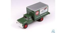 Cmw   gleem%252frailway express agency   1960 ford f 500 model trucks 38e08bb5 402d 42a0 adc8 3de76a6aad6b medium