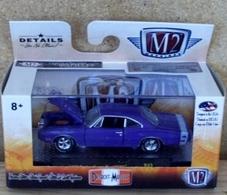 1970 dodge super bee hemi model cars 132d4773 fafa 45d3 b2a7 24cd780f04fb medium