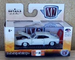 1969 dodge charger daytona hemi model cars 29800721 b631 44eb b6b4 dafdcbc8d848 medium