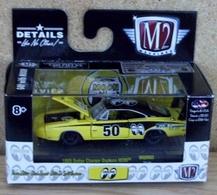 1969 dodge charger daytona hemi model cars 9fe3ed73 2d80 4b72 a57d 61e7afbbaf44 medium