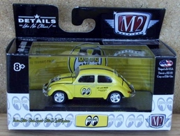 1953 vw beetle deluxe u.s.a.model model cars 8db96d51 9b57 4fae b2d4 390007fffb2c medium