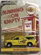 2014 ram 1500 sport model trucks 2a8a41f7 fcf1 482e 901c d443d1f44b5a medium