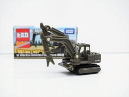 Hitachi Double Arm Working Machine Astaco | Model Construction Equipment
