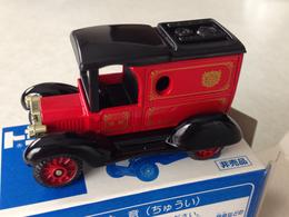 Ford model t van model trucks 63f32b45 ff56 46be 8822 5b9acfc176cf medium