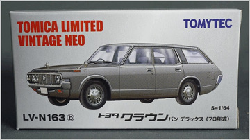 Toyota Crown Van Deluxe (1973) | Model Cars