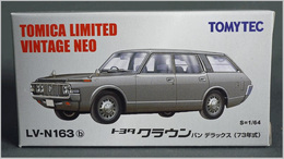 Toyota crown van deluxe %25281973%2529 model cars 331cee22 1d9a 4ef9 a7f9 19a961ee293b medium