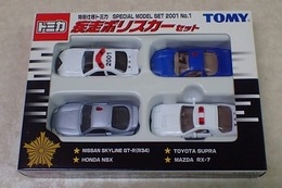 Fast Police Car Set | Model Vehicle Sets