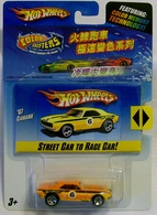 %252767 camaro model cars 9c7628c0 9f6b 4f36 bf09 7430a1f43d15 medium