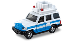 Toyota Land Emergency Rescue | Model Cars