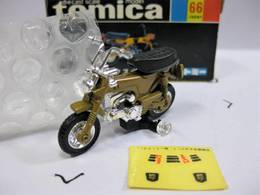 Honda Dax 70 | Model Motorcycles