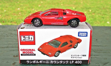 Lamborghini Countach LP400 | Model Cars