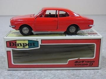 Honda 1300 Coupe 9 | Model Cars