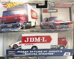 Nissan skyline ht 2000gt x   sakura sprinter model vehicle sets 755406d6 e272 4b22 a720 617f65bcbb1a medium
