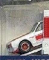 Nissan skyline ht 2000gt x model cars 004be2fd efb6 4d71 b301 963905bfeb8c medium