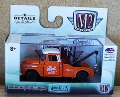 1958 chevrolet apache tow truck model trucks 99486b8b e2e3 44a2 9ee4 dc81454e2bba medium