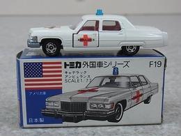 Cadillac fleetwood brougham ambulance model cars 256166b2 b2b0 48df a284 4bfc1b129822 medium