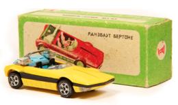 Bertone %2528autobianchi%2529 runabout 1969  model cars 27c034f9 0cf7 45b4 97f0 e53c005acbdc medium