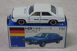 Audi 5000 turbo model cars 99ef2026 b4dc 49b5 a608 cd744f9f01dc medium