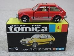 Mazda familia 1500xg model cars 3625503b bf7c 4b78 9edb 2ecf4e21e816 medium