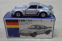 Porsche 930 turbo model cars cfbe04ea 3f6a 48ca 8c1e 4cb1dabdc1ef medium