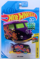 Kool kombi model trucks e2998c95 d4d0 4617 8164 14203422d3e3 medium