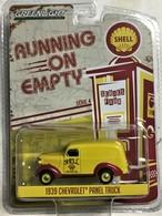 1939 chevrolet panel truck model cars 8939345c ba39 4ee0 8d2b 62bcbfc5d4d6 medium