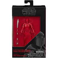 Elite Praetorian Guard | Action Figures