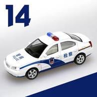 Hyundai elantra model cars 48ec9f9b 6e3c 48a7 988a 687fca25923a medium