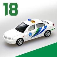 Hyundai elantra model cars 410088d2 5eb6 4619 94f2 005f8379ab00 medium