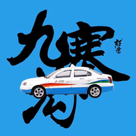 Hyundai elantra model cars 9127e281 5054 4b73 83f9 9fe6d9b7ecb1 medium