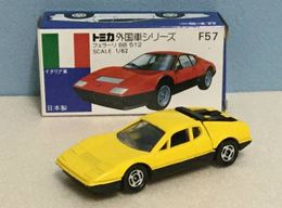 Ferrari 512bb model cars 5b5e0738 bc0d 4b0a b3b7 c14fff631e6b medium
