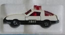 Mazda savanna rx 7 patrol car model cars 61bb3408 bcf8 44f9 8f1a f47bc2a1b30f medium