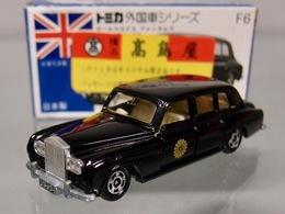 Rolls royce phantom vi model cars 3697c1dd d103 4ae8 b07c 6a0371ec0e2b medium