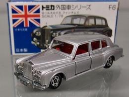 Rolls royce phantom vi model cars 153b84cb b343 419b ae3a 5da6ba93252e medium