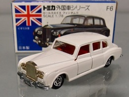 Rolls royce phantom vi model cars b3fe724b 5974 497b b37f 6e7550a631f3 medium