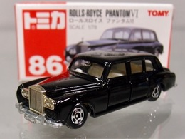 Rolls royce phantom vi model cars f90b54b2 697a 4d5c a839 1d3e36ac4ae4 medium