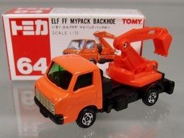 Isuzu elf ff backhoe truck model trucks 72aa97ae d08b 4061 886f 68395c8bdd23 medium