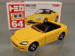 Honda s2000 model cars 59938cfb f16f 48ea ab0d a606e775fc6e medium