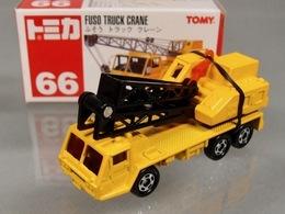Fuso crane truck model trucks 69d56490 9137 4493 b6a5 02a8def08b48 medium
