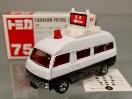Nissan Caravan Patrol Car | Model Trucks