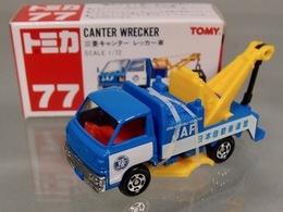 Mitsubishi canter wrecker model trucks 33808690 9e2b 42a6 83ff 00d5a7a74e11 medium