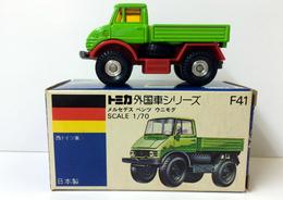 Mercedes benz unimog model trucks c0cd9159 ed40 40b0 9f89 92f1c6ad9950 medium