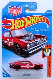 King Kuda | Model Cars
