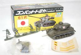 Type 61   Model Military Tanks & Armored Vehicles